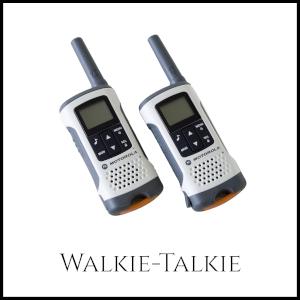 Bild von zwei Walkie-Talkies mit entsprechender Unterschrift